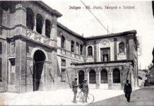 vecchia cartolina di Foligno